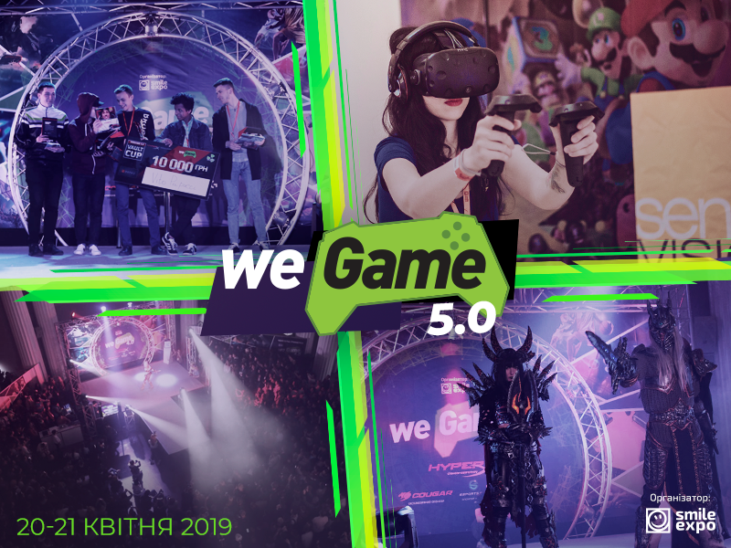 WEGAME 5.0: Главное событие играющей Украины празднует первый юбилей