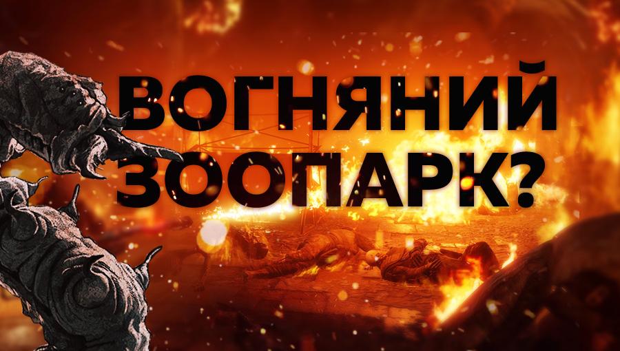 Відеоогляд Metro: Exodus – The Two Colonels