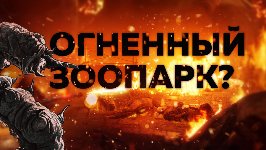 Видеообзор Metro: Exodus – The Two Colonels