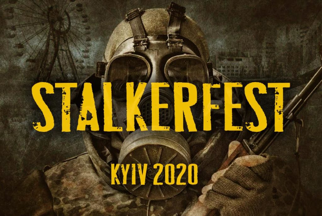 Летом нас ждёт Stalkerfest