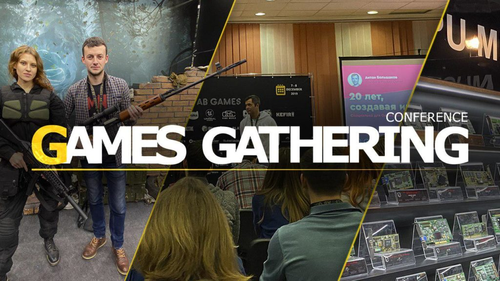 SMNS Games отчитывается: Games Gathering Kyiv 2019