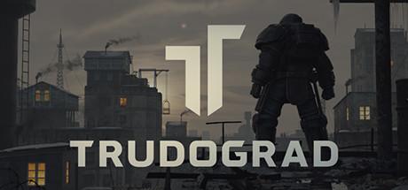 """Доповнення """"Трудоград"""" для ATOM RPG виходить 11 травня"""