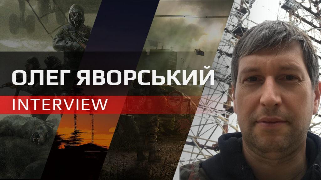 Інтерв'ю з Олегом Яворським про новий режим PUBG та справи Vostok Games