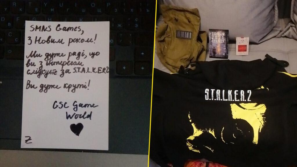 Розпакування подарунку від GSC Game World