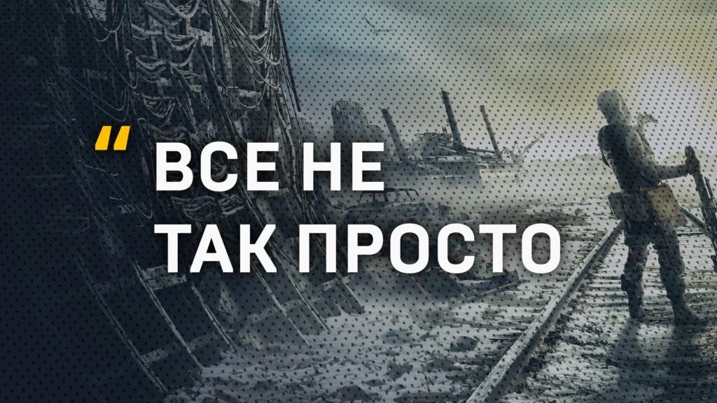 Надія ще є? — Яке майбутнє в українського ґеймдеву